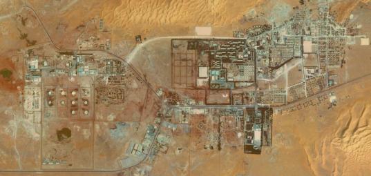 Amenas_maps.google.de 2013-4-3 14-40-24